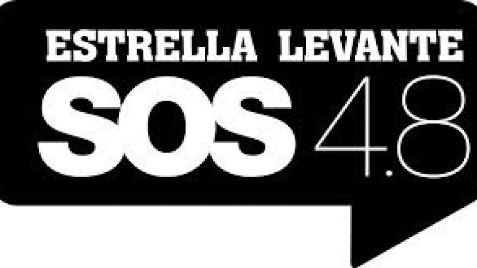 Asos41