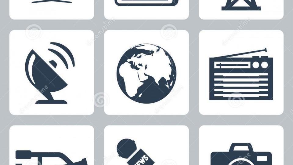 Iconos De Los Medios De Comunicación Del Vector Fijados 349850571