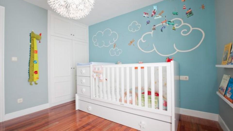 Trabajo Decoración Habitación Bebe